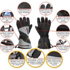 Перчатки(Рукавички) з підігрівом Warmawear(Великобританія)